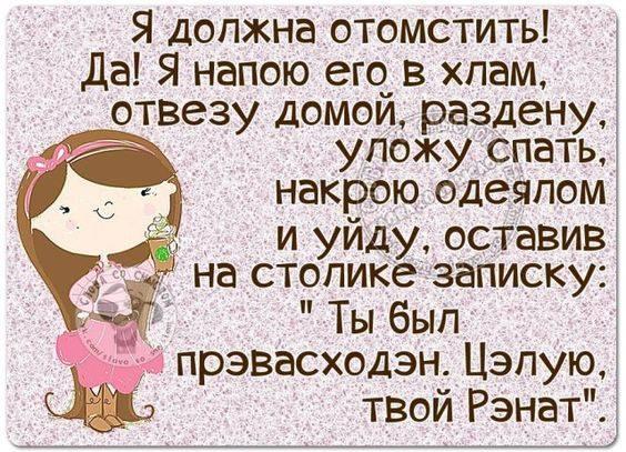 https://img0.liveinternet.ru/images/attach/d/2/149/901/149901666_original__1_.jpg