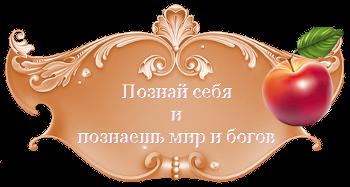 4315980_znanie_11 (350x187, 81Kb)