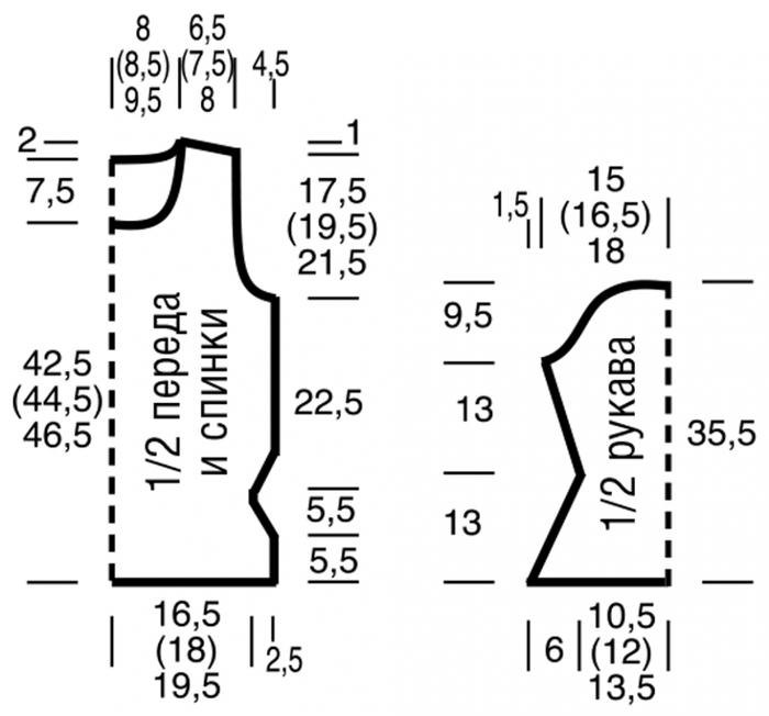 3925073_f872a6d6cf188aa6c8af96ded4b7bf58 (700x652, 157Kb)