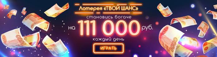 Игровой автомат eastern delights playson