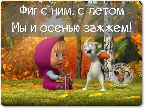 1409414216_frazki-24 (604x457, 264Kb)