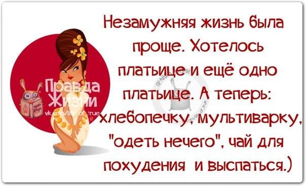 1409414241_frazki-14 (604x367, 205Kb)