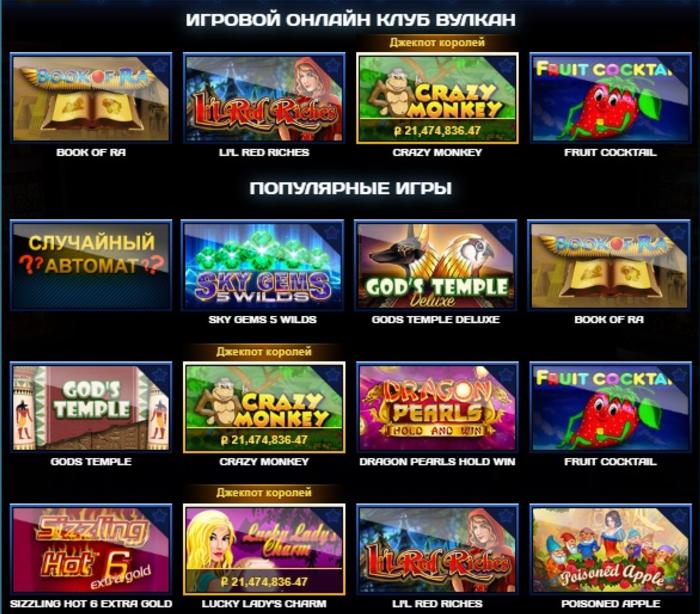 казино grand автоматы игровые рулетка ru tag=dveri casino