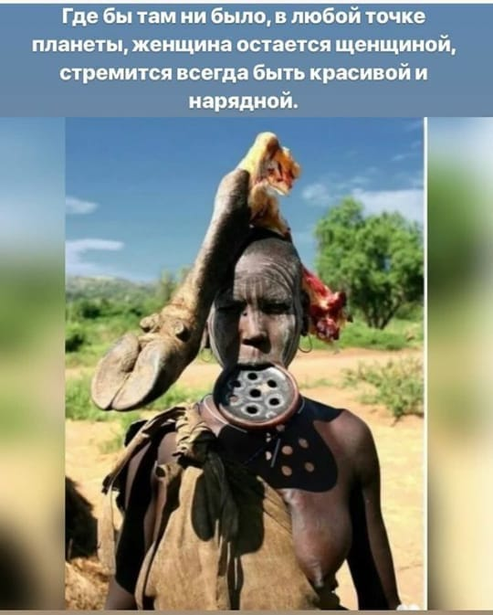 https://img0.liveinternet.ru/images/attach/d/2/150/274/150274408_3416556_71374404_2633997753495610_8150299308629950464_n.jpg
