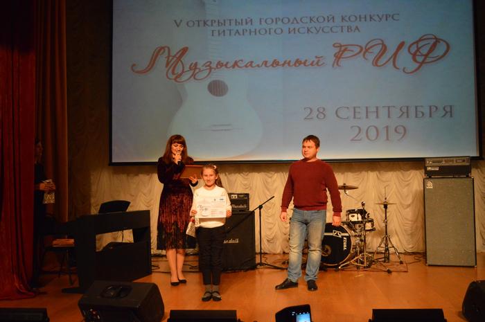 Награждение Вероники Кулаковой