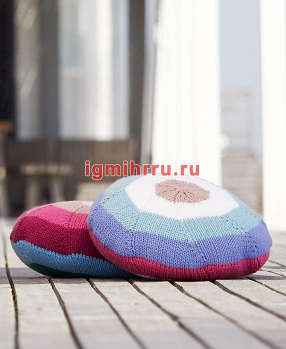 Большие круглые подушки в полоску. Вязание спицами