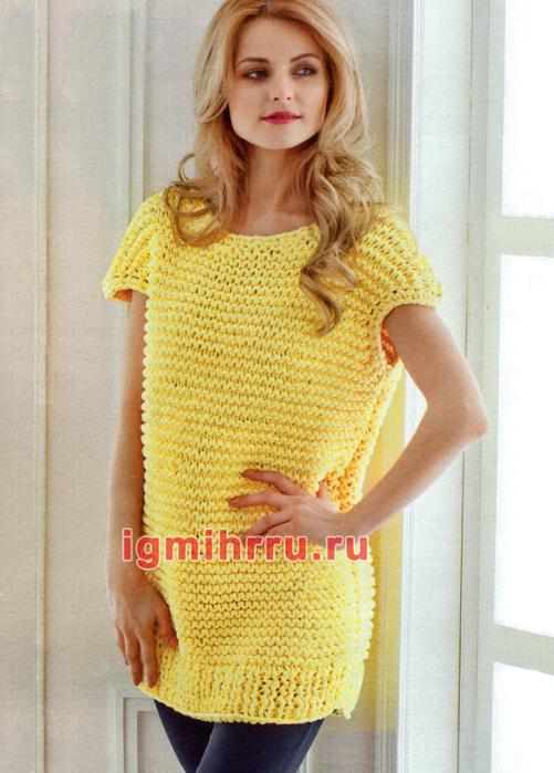 Желтое платье-кокон на толстых спицах. Вязание спицами