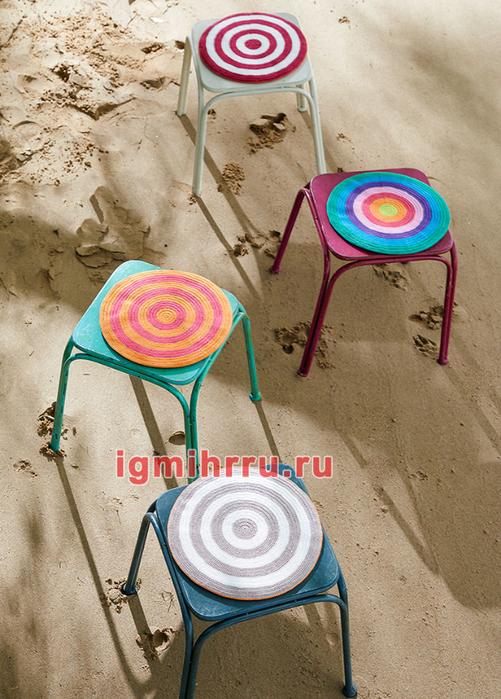 Круглые сидушки-подушки на стул. Вязание крючком