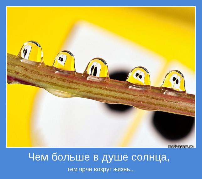 1358085355_motivatory-14 (644x572, 197Kb)