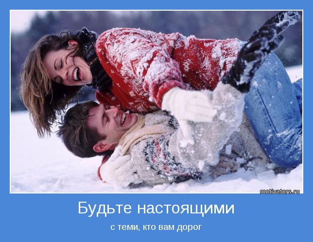 1358085309_motivatory-7 (644x499, 211Kb)