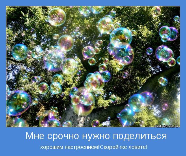 1358085376_motivatory-2 (644x543, 389Kb)