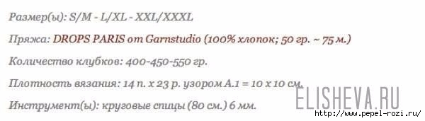 2 (600x171, 39Kb)