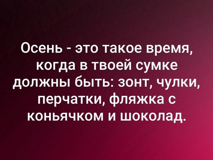 https://img0.liveinternet.ru/images/attach/d/2/150/344/150344248_3416556_6xHJHlHBvQw.jpg