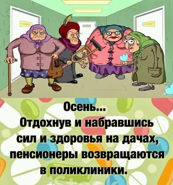 https://img0.liveinternet.ru/images/attach/d/2/150/372/150372480_3416556_i.jpg