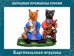 5107871_Kargopolskaya_igryshka (250x188, 55Kb)