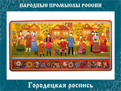5107871_Gorodeckaya_rospis (250x188, 63Kb)
