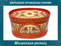 5107871_Mezenskaya_rospis (250x188, 60Kb)