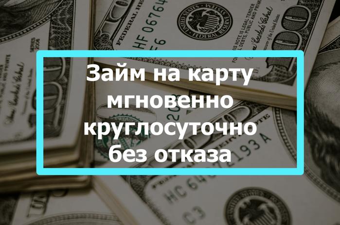 уральский банк пао сбербанк россии реквизиты
