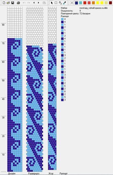 96e99eefb65b5f338e4fa97dd5858ad7 (389x604, 177Kb)