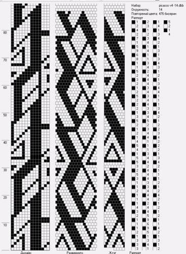 122548143_76 (367x500, 186Kb)