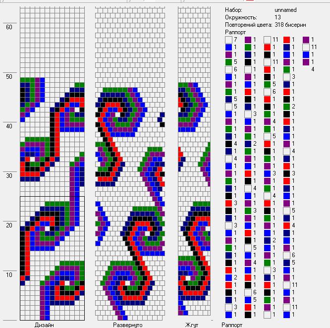 122548166_59 (666x662, 28Kb)