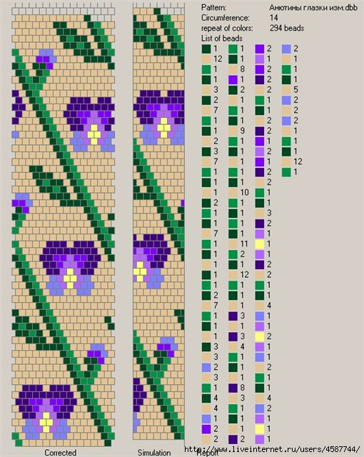 122548198_342 (510x640, 324Kb)