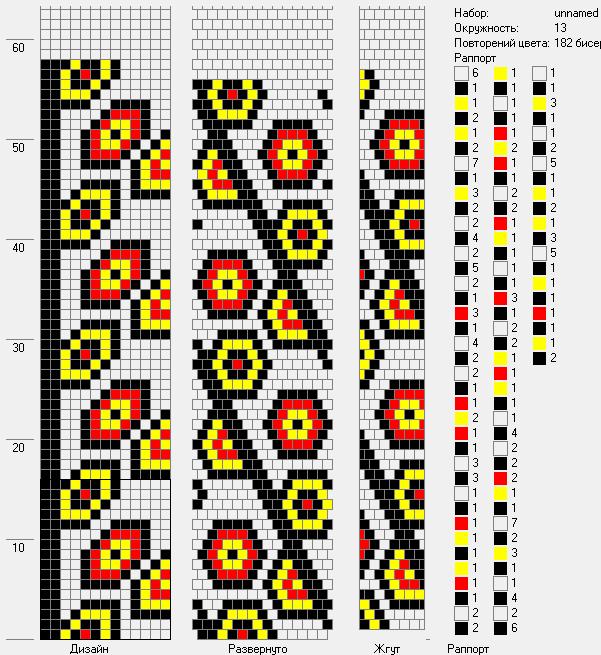 122548221_14 (601x655, 26Kb)