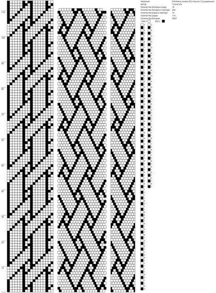 a08b445f293814782a17717b62cf2f08 (445x604, 199Kb)