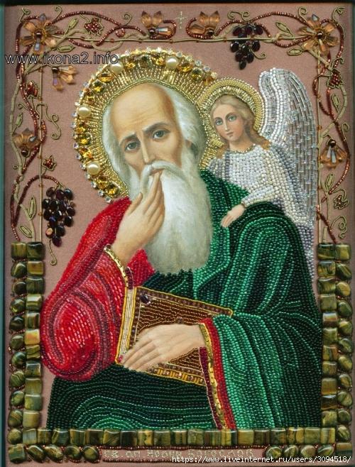 РёРєРѕРЅР° apostol-ioann (500x658, 389Kb)