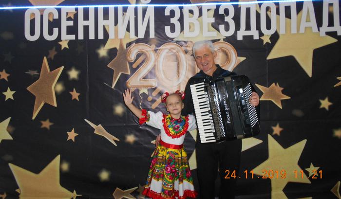Полина Страхова с концертмейстером Александром Владимировичем Макаровым
