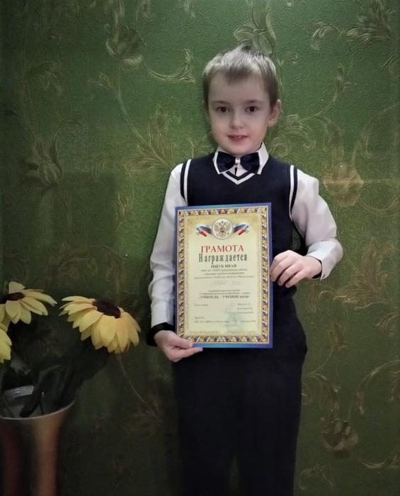 Иван Ищук