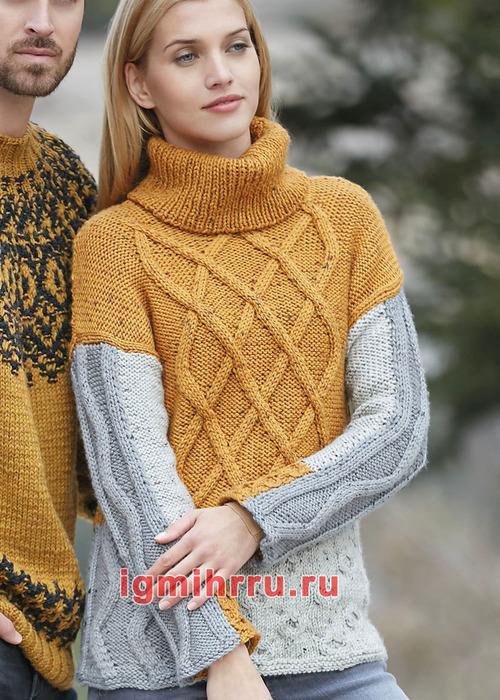 Трехцветный свитер с сочетанием фантазийных узоров. Вязание спицами
