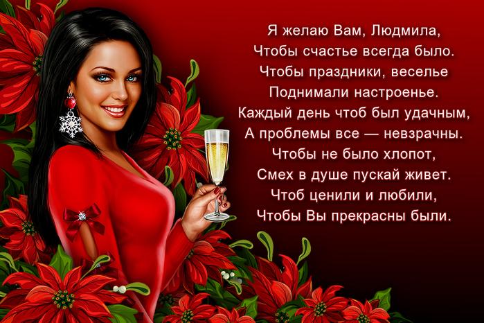 https://img0.liveinternet.ru/images/attach/d/2/151/409/151409480_26310879_RSRRRyoRR.jpg
