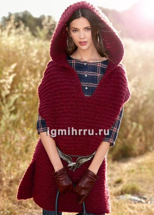 Шерстяное пончо с капюшоном, связанное на толстых спицах. Вязание спицами