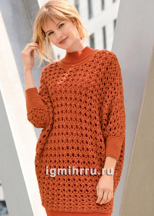Ажурный шерстяной пуловер оранжевого цвета. Вязание крючком