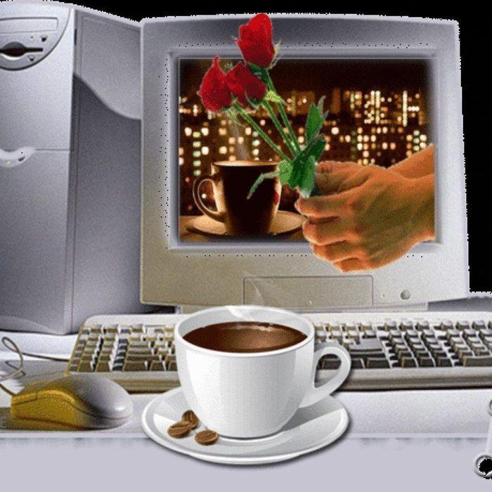 открытки доброе утро друзья в интернете опубликовал своей странице