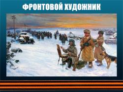 5107871_FRONTOVOI_HYDOJNIK (250x188, 90Kb)