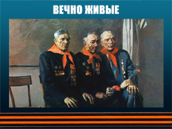 5107871_VEChNO_JIVIE (250x188, 84Kb)