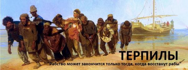 ВОЙНА: Турция «Рвет» Россию!. Обсуждение на LiveInternet ...