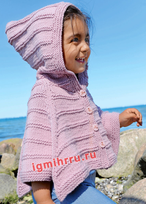 Для девочки 1,5-7 лет. Розовое теплое пончо на пуговицах и с капюшоном. Вязание спицами