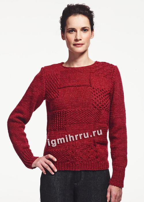 Темно-красный пуловер в стиле пэчворк. Вязание спицами