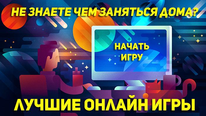 4425087_3 (700x394, 327Kb)
