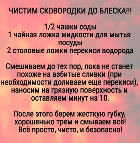 001_T8O5zz_CTtw (489x499, 272Kb)