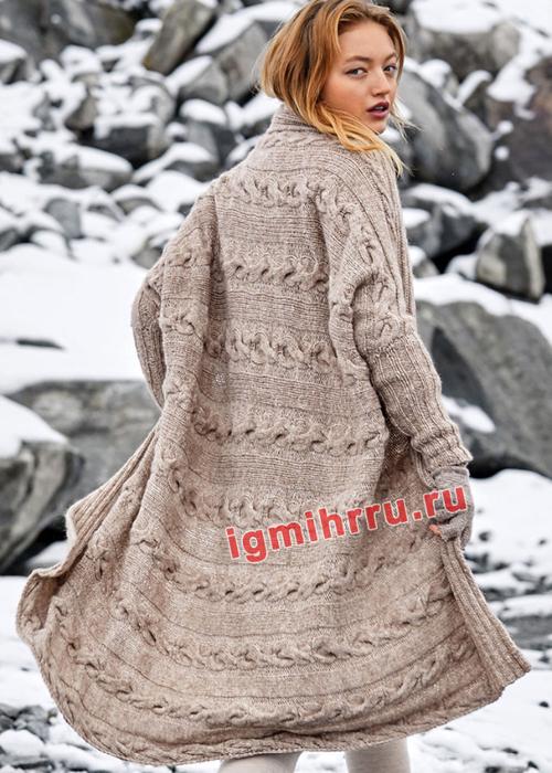 Теплое бежевое пальто с поперечными косами. Вязание спицами