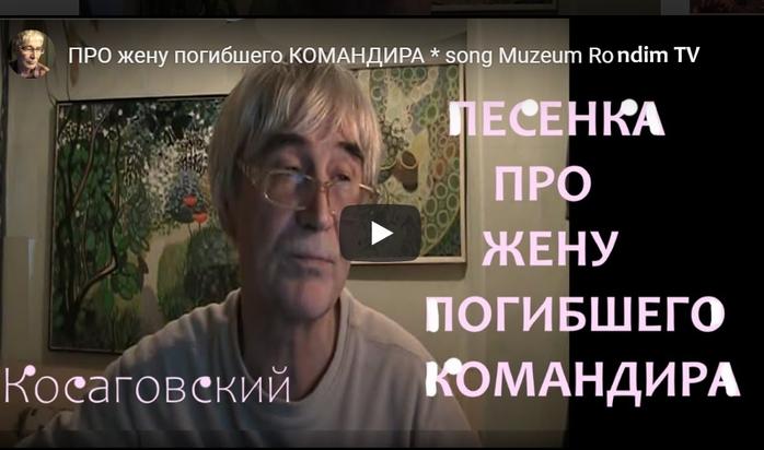 ПЕСЕНКА-проженупогибшего-КОМАНДИРА-200 (700x412, 161Kb)