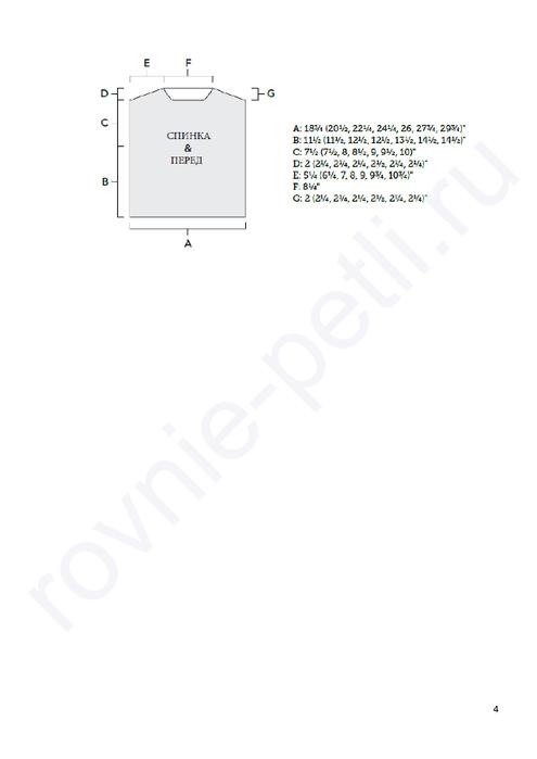 цццццц (495x700, 61Kb)