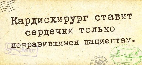 1400357276_frazochki-1 (604x280, 164Kb)