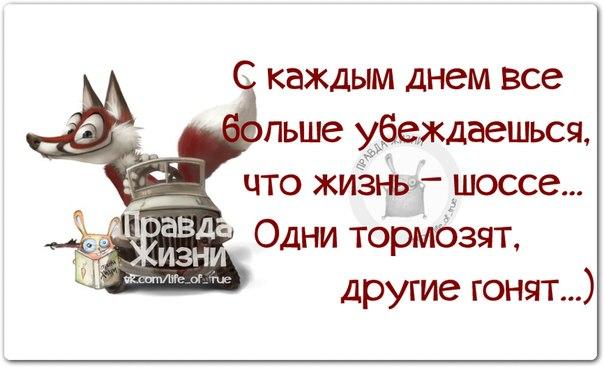 1400357204_frazochki-19 (604x367, 142Kb)