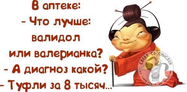 1400357140_frazochki-17 (604x297, 156Kb)