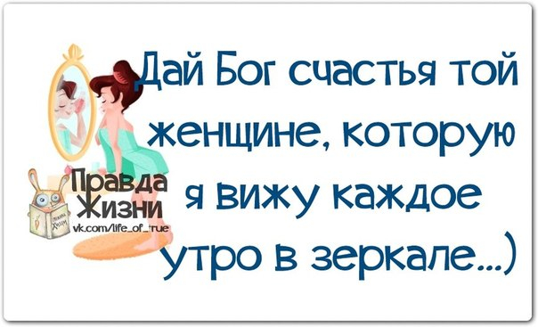 1400357189_frazochki-15 (604x367, 151Kb)